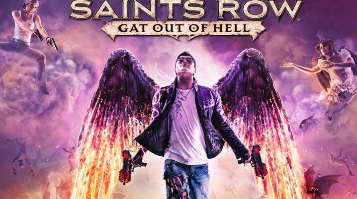 saints row 4 crashes